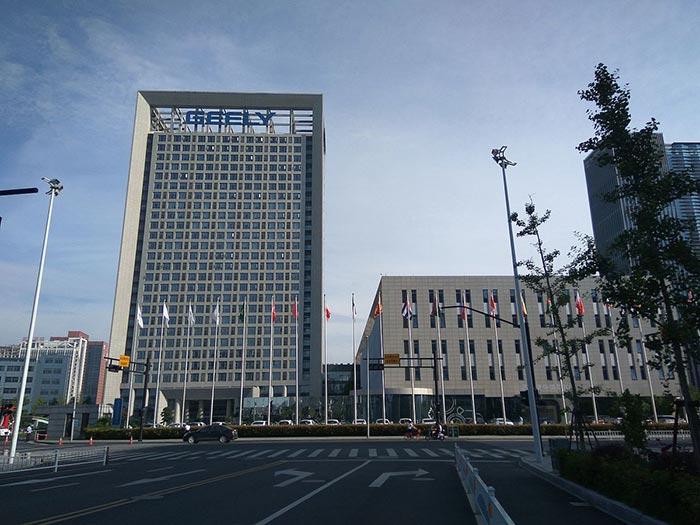 ساختمان مرکزی شرکت جیلی