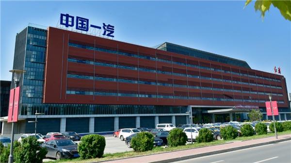 ساختمان مرکزی چانگان