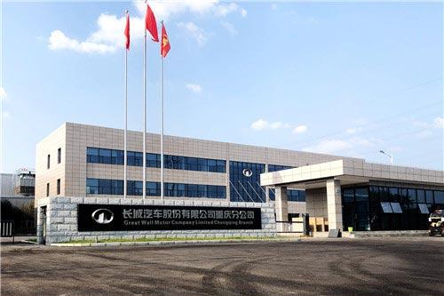 ساختمان مرکزی گریت وال هاوال در چین