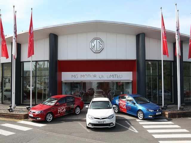 شرکت MG موتور