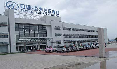 شرکت زوتی چین